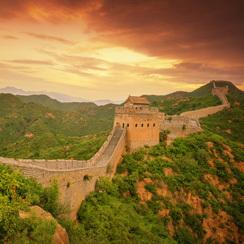 China landing pg pic 244x244