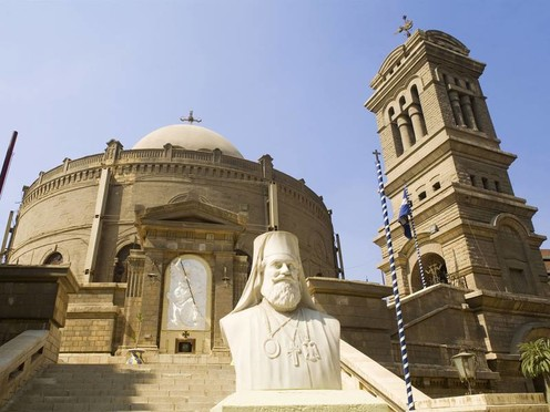 travelibro Egypt Cairo Private Tour: Visit Egyptian museum - Citadel of Saladin - Churches of St Sergio's - Hanging Church and Ben Ezra synagogue Coptic_Cairo__Mar_Girgus_Church_in_old_Cairo.jpg
