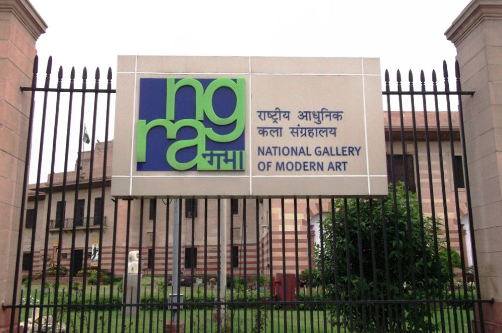 National gallery of modern art delhi  by pardeep via wikimedia commons