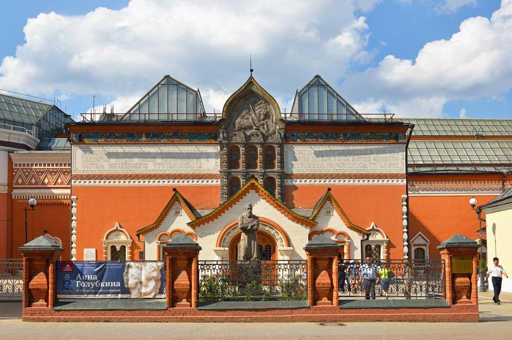 travelibro Russia Moscow St. Petersburg Russia Luxury Tretyakov Gallery