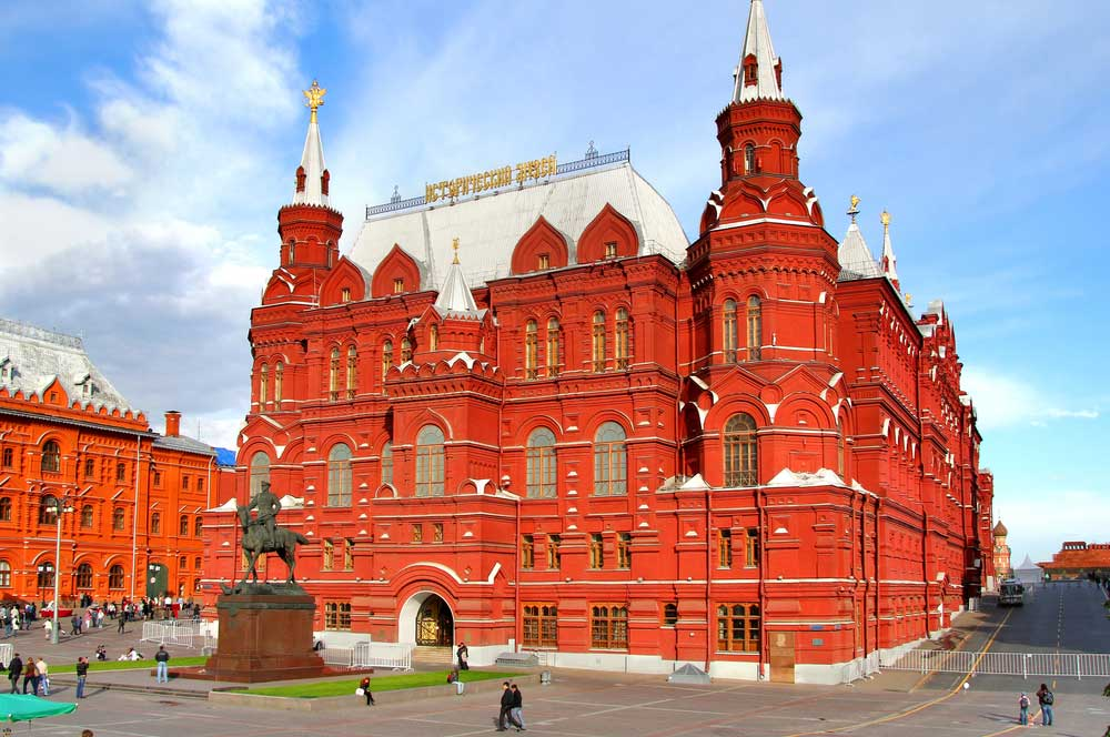 travelibro Russia Moscow St. Petersburg Russia Luxury State Historical Museum