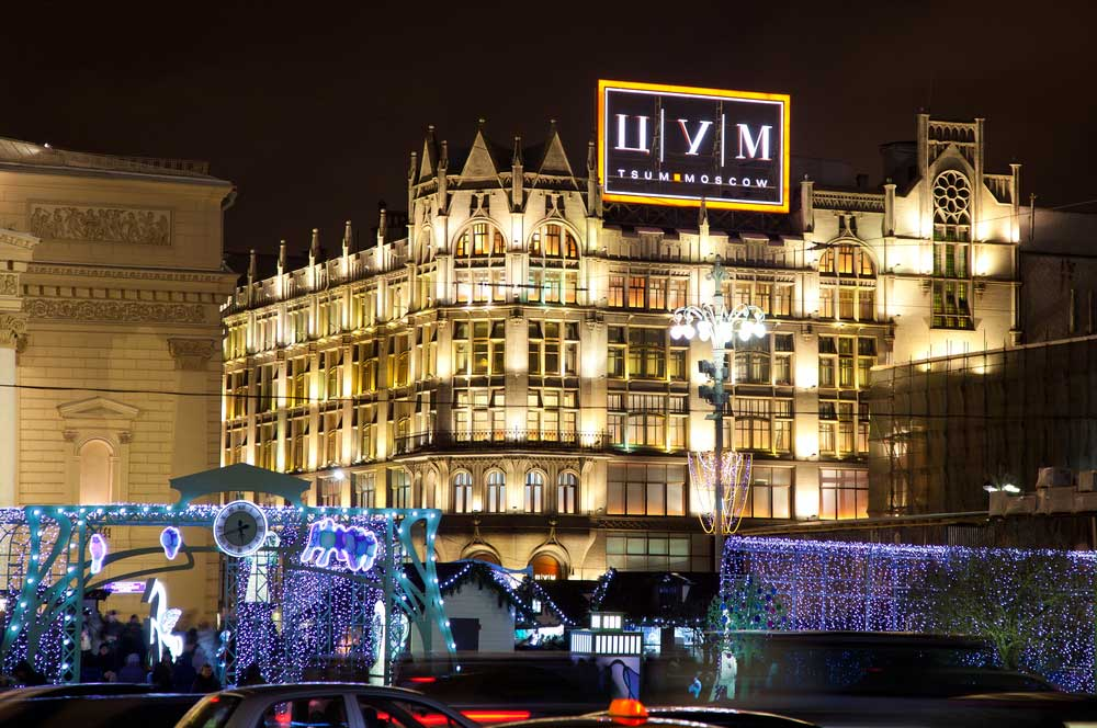 travelibro Russia Moscow St. Petersburg Russia Luxury Shopping at TsUM