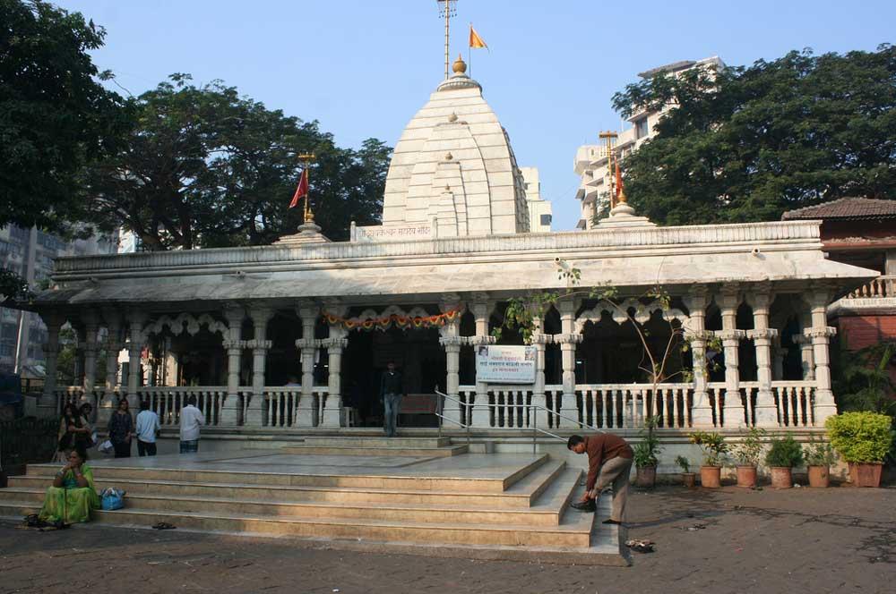 travelibro India Agra Bangalore Delhi Goa Hampi Jaipur Kochi Mumbai India Budget Mahalaxmi Temple