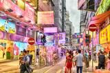 Ladies night market tungcheung  shutterstock