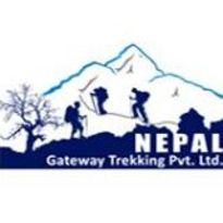 Nepal gateway
